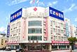 上海胎记治疗医院